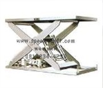 x-lift stanless steel