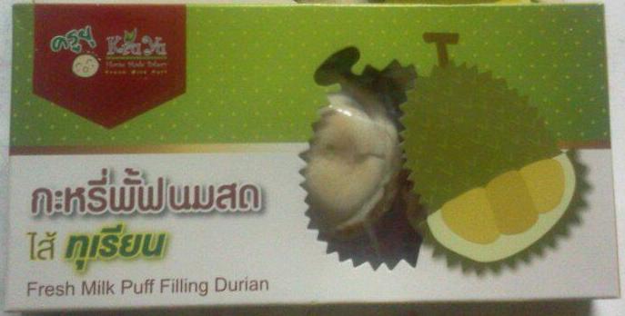 กระหรี่พั๊ฟนมสด ไส้ทุเรียน  (Fresh Milk Puff-Durian Flavor)