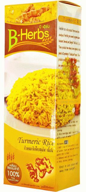 ข้าวหอมมะลิเคลือบขมิ้นชัน/Jasmine rice coated with Turmeric (250g.)