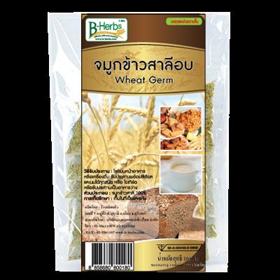 จมูกข้าวสาลี/Wheat Germ (100g.)