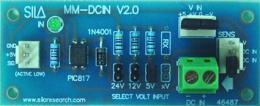 บอร์ด DC Opto Input