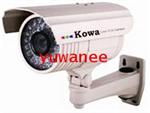 กล้องวงจรปิด KW-880 IR