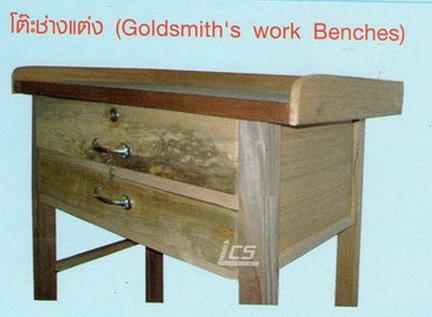 โต๊ะช่างแต่ง