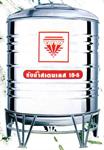 ถังน้ำสแตนเลส amcb_850 (000037)