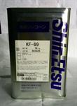 ซิลิโคน ออยล์ KF-69-PA-SH