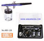 แอร์บรัส airbrush Somax No.ABS-128