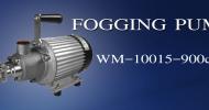 ปั๊มไอน้ำ WM-10015-900CC