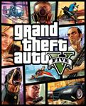 GTA V (ทดสอบ)