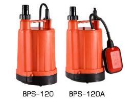 ปั๊มจุ่มไฟฟ้าอเนกประสงค์  BPS-120, 120A