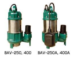 ปั๊มจุ่มถ่ายเทเอนกประสงค์ BAV-250, 250A, 400, 400A