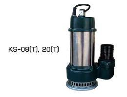 ปั๊มจุ่มถ่ายเท KS-08, 08T, 20, 20T