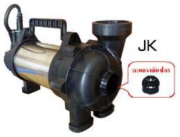 ปั๊มจุ่มบ่อสระแบบแนวราบ JK-150H, 400H, 750H