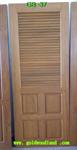 ประตูไม้สัก บานเดี่ยว ลาย GB-37