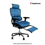 Ergohuman Thailand เก้าอี้เพื่อสุขภาพ ERGOHUMAN-PLUS