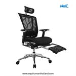 Ergohuman Thailand เก้าอี้เพื่อสุขภาพ NEFIL-PLUS