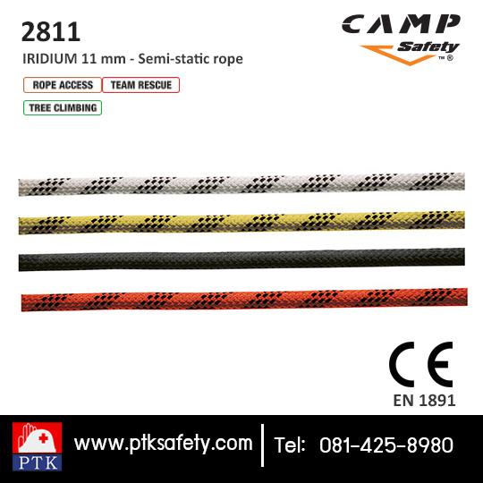 เชือกโรยตัว Static Rope Camp