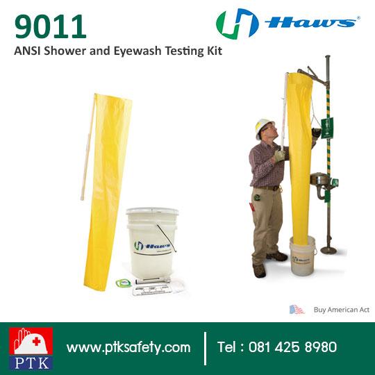 9011 ANSI Shower and Eyewash Testing Kit