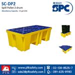 พาเลทรองสารเคมีรั่วไหล SC-DP2
