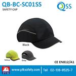 หมวกกันกระแทก QUEBEE Safety CAP
