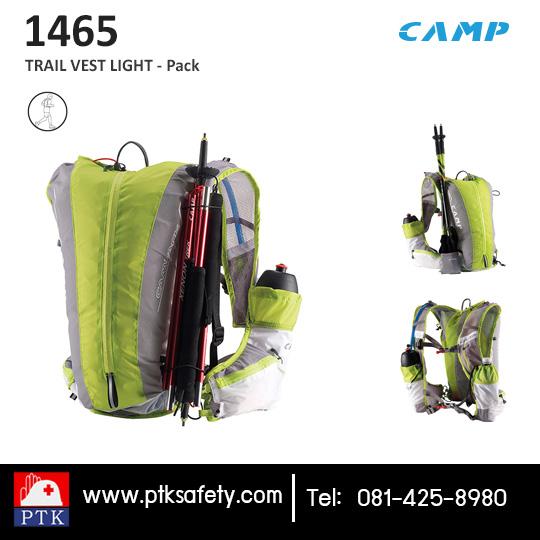 TRAIL VEST LIGHT Pack 1465