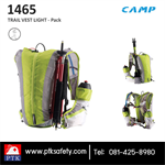 TRAIL VEST LIGHT Pack 1465
