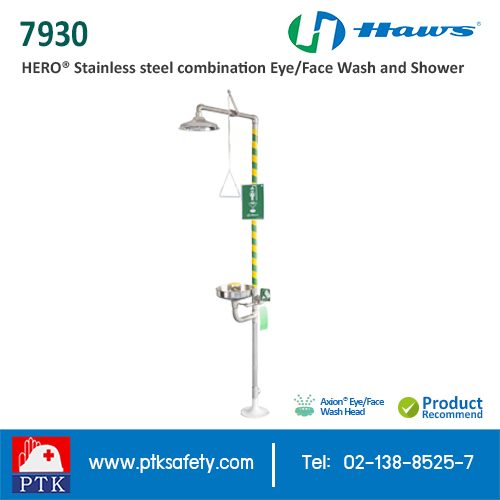7930 HERO Combination Eye/Face Wash