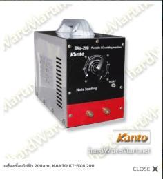 เครื่องเชื่อมไฟฟ้า รุ่น BX6 200