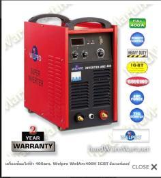 เครื่องเชื่อมไฟฟ้า รุ่น WelArc400