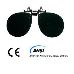แว่นตานิรภัย LPC 5
