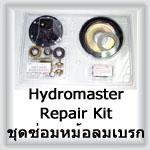 Hydromaster-Repair-Kits.jpg