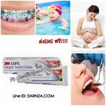 ยาสีฟัน3M
