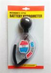 ไฮโดรมิเตอร์ ( Hydromater ) ปรอดวัดน้ำกรด ในแบตเตอรี่ชนิดน้ำและกึ่งแห้ง
