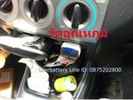 เครื่องวัดกระแสไฟ ดิจิตอล 4 in 1 Car Charger