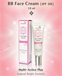 BB Aura Bright Miracle Face Cream SPF30 PA+++ 10ml.
