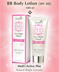 BB Aura Bright Miracle Body Lotion SPF 30 PA+++ 100ml