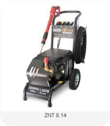 เครื่องฉีดน้ำ รุ่น ZNT 8.14
