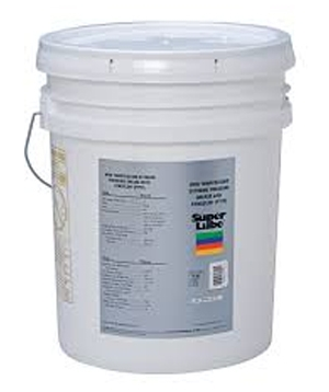 น้ำมันหล่อลื่น สำหรับใช้ในโรงงานผลิตอาหาร เน้นการสัมผัสกับอาหารโดยเฉพาะ ขนาด 19 ลิตร