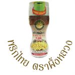 พริกไทยเม็ดขาว แบบขวดมีฝาบด (45 กรัม)
