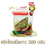 พริกไทยเม็ดขาว แพ็ค 500 กรัม