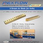 NEX FLOW X-Stream Air Blade (Air Knife) อุปกรณ์มีดลม (ม่านลม) แบบแรงสูง