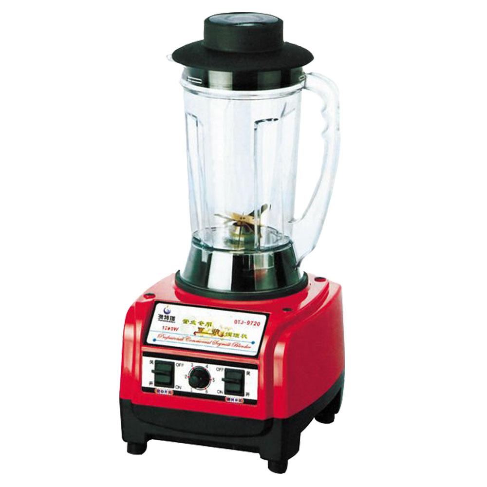 multi-function commercial blender