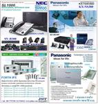 ตู้สาขา PABX  FORTH   NEC   Panasonic