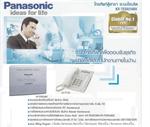 KX-TES824  Panasonic PABX  ตู้สาขาโทรศัพท์