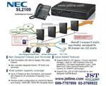 SL2100  NEC  PABX  ตู้สาขาโทรศัพท์ NEC ....ใหม่.