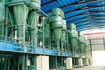เครื่องบดแร่ HC-series Grinding Mill