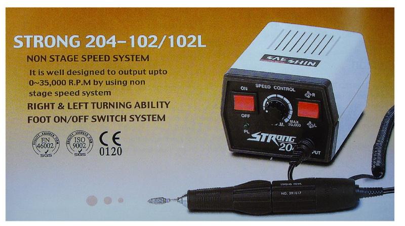 เครื่องเจียรไฟฟ้า STRONG 204