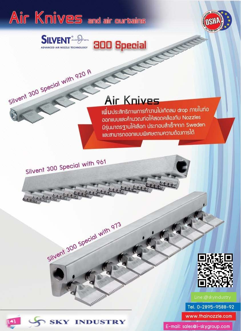 Air Knives and Air Curtains (Silvent)