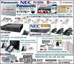 pabx cctv hiview ns300 SL2100 KX-TES824Bx