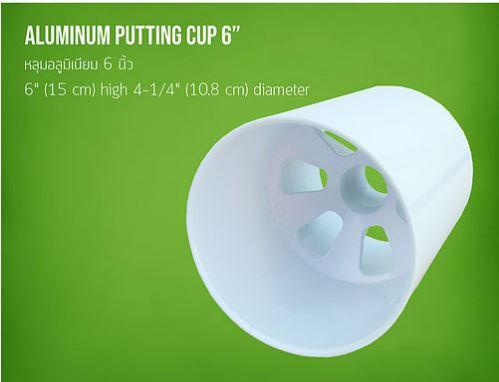 หลุมกอล์ฟอลูมิเนียม ขนาด 6 นิ้ว (แบบไม่มีซี่ )