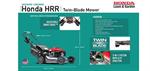 รถตัดหญ้า ยี่ห้อ Honda รุ่น HRR2110VKA